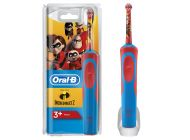 Cepillo Dental Oral B D12 Vitality Cross Action Increibles 2