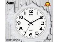 Reloj de Pared Sami RSP11503