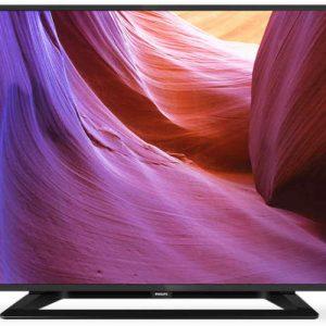 """48PFH4100, la TV de 48"""" más barata"""